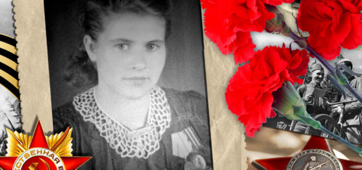 2020.07.15. Альбом Победы - Сакал Мария Федоровна (на сайт)